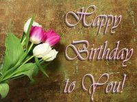 Честит рожден ден на теб